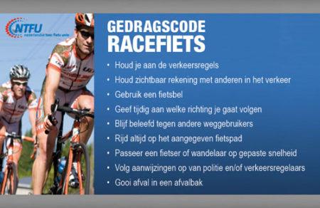 Gedragscode racefiets